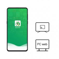 Brasil Tv Móvel